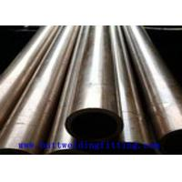 China 70/30 copper nickel tube TP2 TU2 20mm 1/16  CUNI90/10  Heat Exchanger Tubes wholesale