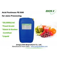 Buy cheap Food Grade Acid Pectic Enzyme For Juice Processing And Improving Filtration Rate from wholesalers