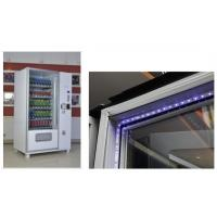 China Subway Milk / Coco Cola / Iced Coffee Kiosk Vending Machine With Refrigerated System wholesale