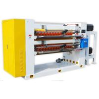 China NC Duplex Helical Knife Rotary Cut-off Machine, Single Layer or Double Layer wholesale