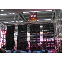 Buy cheap 500mm x 500mm HD Indoor 3.91mm Full Color Die-casting Aluminum Cabinet Stage from wholesalers
