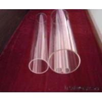 China Purity Clear Quartz Tube wholesale