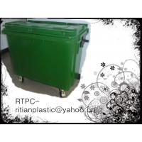 China 660liter plastic outdoor garbage bin/dustbin/trash cans wholesale
