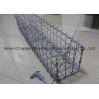 China Retaining Wall Welded Steel Wire Mesh Gabion Box / Welded Gabion Basket wholesale