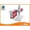 China Cheap 10W/20W/30W/50W Fiber Laser Marking Machine for plastic PVC data matrix and barcode of metal nonmetal ultra fine wholesale