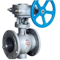 China One Pieces 2 Flanged Ball Valve PN25 Gear Operation Good Sealing wholesale