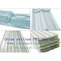 China FRP corrugated sunlight sheet with high strength wholesale