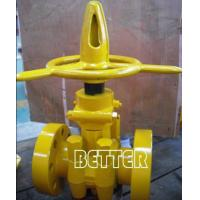 """China MUD KING OTECO TYPE 72 MUD GATE VALVE 2"""" 3"""" 4"""" 5000psi BW Flanged Threaded Union Connection Alloy Steel Body wholesale"""