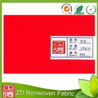 China Anti-Static Anti-Bacteria PP Spunbond Nonwoven Fabric for Medical / Hygiene / Agricultural Covers wholesale