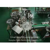 China High Speed E Juice / E - Cigarette Filling Capping Machine Electric Driven wholesale