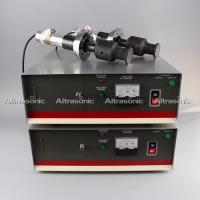 China 2600w Ultrasonic Welding Core Parts for Lace Sewing Machine wholesale