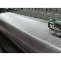 China S32205 Duplex Stainless Steel Wire Mesh/Screen wholesale