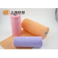 China High Efficient Needle Punched Nonwoven Cleaning Cloth on sale