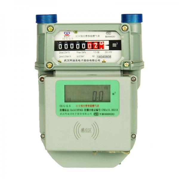 Quality La tarjeta Smart de IC pagó por adelantado el metro de gas G1.6/G2.5/G4 con el caso de aluminio del cuerpo for sale