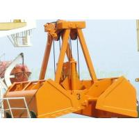 China OUCO Grab Bucket Radio Remote wireless Control marine Grapple easy operating on sale