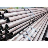 China Smooth Surface Carbon Steel Cold Finished Seamless Tube AISI 1035 Round Shape wholesale