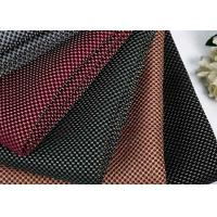 Buy cheap 100% Polyester Airflow 3d Mesh Fabric / Washable Knitted Spacer Mesh Fabric from wholesalers