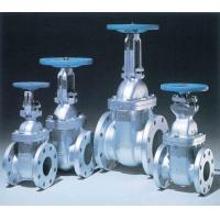 China Sewage Non Rising Stem Gate Valve , Flanged Metal Seated Gate Valve wholesale