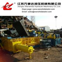 China Chinese car balers for sale wholesale
