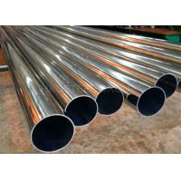 China ERW 304l 316l Stainless Steel Seamless Pipe , Hot Rolled Seamless Steel Pipe on sale