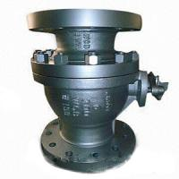 China Carbon Steel Ball Valves wholesale