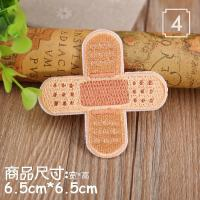 China High End Embroidered Cloth Badges T Shirt Patches Merrow Border Eco - Friendly wholesale