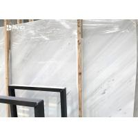 Sevic Marble Slab and Tiles from Shuitou Low Price Xiamen Fast Service