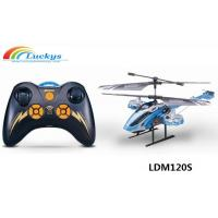 China A/B/C frequency 4CH Alloy Remote control helicopter with Gyro,RC helicopter manufacturer wholesale