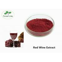 China Natural Antioxidant Red Wine Anthocyanin Extract Powder 30% Polyphenols Healthcare wholesale