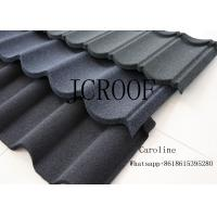 China Wood Type Stone Coated Roofing Tiles Fire Resistance Shake Style 0.45mm Thickness wholesale