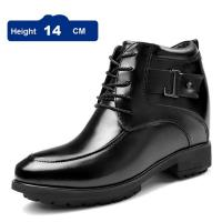 China Men's Elevator Height Increased Shoes Taller 5.51 Inches for Wedding  Genuine Leather Calfskin wholesale