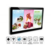Buy cheap Programmable Android Elevator Lcd Advertising Display Screen 32 Inch Digital Signage Player from wholesalers