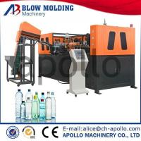 China High Speed PET Bottle Blow Molding Machine Easy Installation High Eficiency Production wholesale