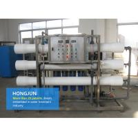 Buy cheap SS Reverse Osmosis Water Purification Equipment With Active Carbon And Quartz Sand from wholesalers