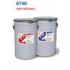 China 8740 High Performance 2 part polyurethane adhesive glue lamination adhesive wholesale