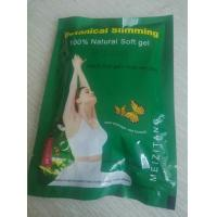 China Meizitang MZT Slimming Capsules Botanical Weight Lose Pills Women Fat Buring Green Bag Reduce Weight in a Healthy Way wholesale