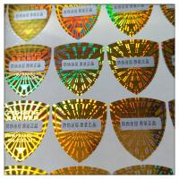 make holographic foil stickers with silver coating, custom high quality holographic stickers  with silver coating