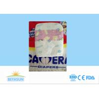 Anti - Leak Disposable Baby Diapers Quick Absorbent With Clothlike PE Film
