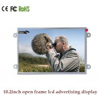 China 10 Inch Auto Play Equipment  Open Frame TFT LCD Monitor For Retail Store wholesale