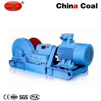 China JH-14 coal mine explosion-proof prop-pulling winch wholesale