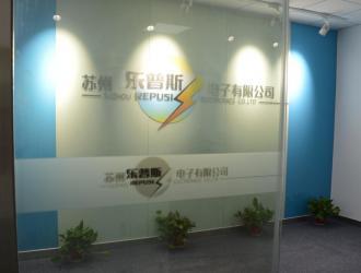 Suzhou Repusi Electronics Co.,Ltd.