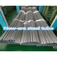 China Round Steel Hydraulic Tubing Cold Rolled Seamless Tube With Smooth Surface wholesale