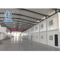 China Movable Folded Home Material Prefab Container Homes Worker Office Fiber Sandwich Panel wholesale