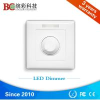 Bincolor BC-321 DC 12V 24V single channel 10A wireless led light dimmer with switch knob