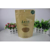 China Zippered Kraft Paper snack Stand Up Resealable Pouches with small clear window wholesale