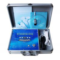 41 Reports English Quantum Magnetic Body Health Analyzer Machine for Home Use