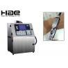 China Multi Language Inkjet Coding Machine Continuous Inkjet Printing System wholesale