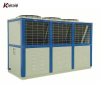 China Industrial Refrigeration Equipment Bitzer compressor cold room condensing unit for cold storage on sale