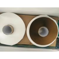 China Long Durability Butyl Rubber Sealant Tape Double Sided Good Adhesion Power wholesale