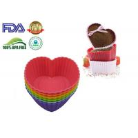 China Food Grade Cute Silicone Cake Molds For Cake Decorative / Mousse And Jelly on sale